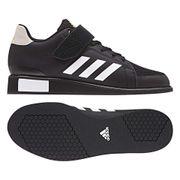 Adidas Power Perfect III