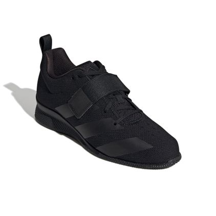Adidas adiPower Weightlifting II, BlackBlack